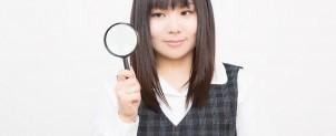 2014年5月のドル円予想と戦略